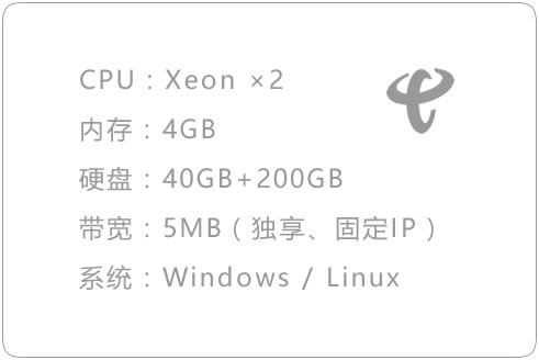GDDX-4型(¥ 396 / 月)