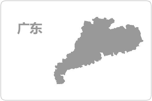 广东资源池介绍