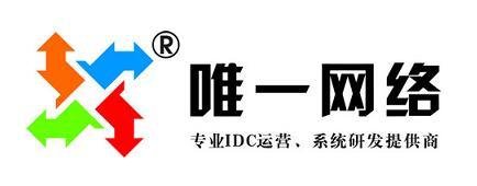 http://www.idc.gd.cn/?id=50|广东云企业