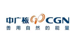 成功案例:中国广核集团有限公司