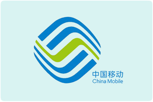 广东移动云计算核心伙伴